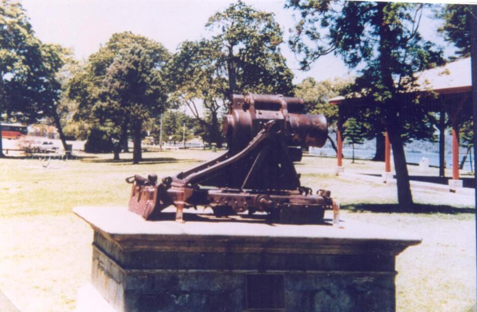 WW1 Cannon, Speers Point Park